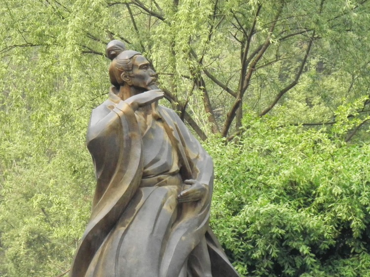 Zhang San Feng